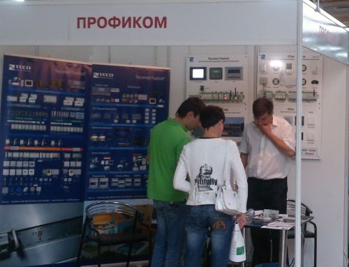 Teco exhibited in Ukraine